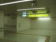 大阪天満宮駅1号出口通路(角)